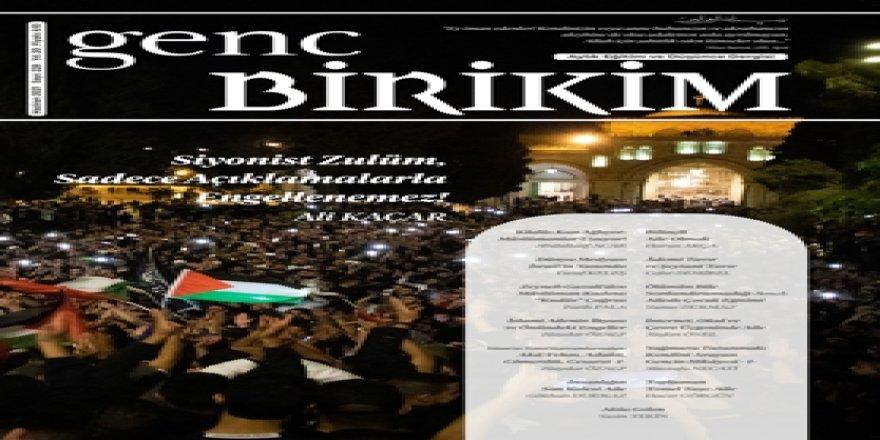 Genç Birikim dergisinin Haziran 2021 sayısı çıktı