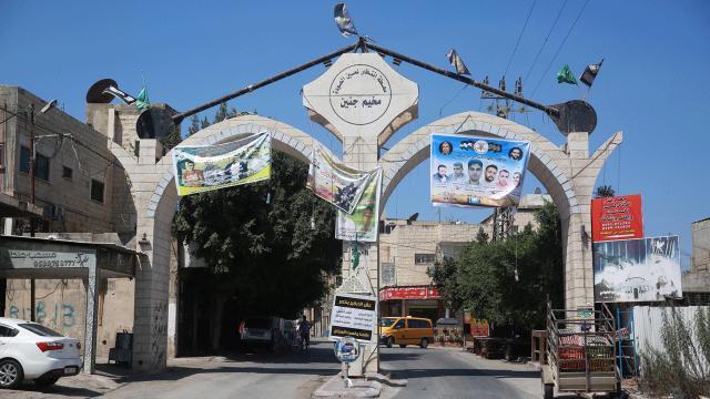 Siyonist İsrail güçlerinin girmeye çekindiği Cenin Mülteci Kampı