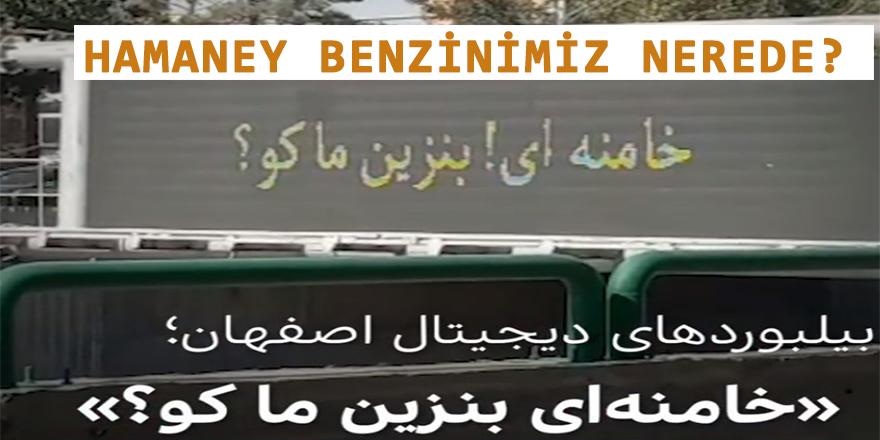 "İran'da hackli protesto: ""Hamaney benzinimiz nerede"""