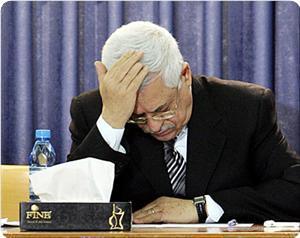 Mübareke İsrail'den Sonra Abbas'tan Destek
