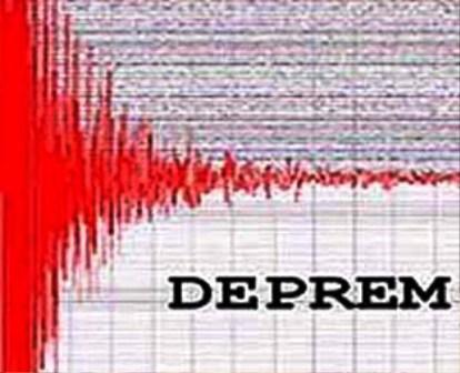 Pakistanda Şiddetli Deprem