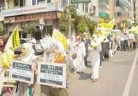 Özgür-Der'den Lübnan Protestosu