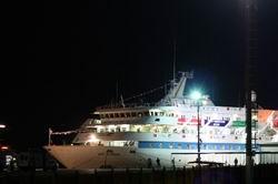 UCM, Mavi Marmara Davasını Kabul Etti