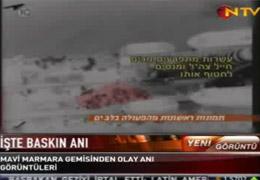 Siyonist Katliamın Görüntüleri...