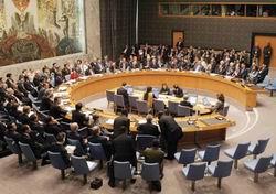 BMGKnın Suriye Karar Tasarısı Kabul Edildi