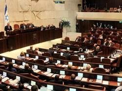 İsrailli Vekile Meclis'te Saldırı: Gazze'ye Git Hain!