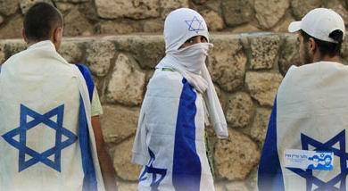 Siyonist İsraili Kurtarma Planı