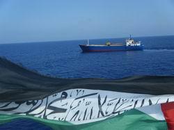 Karakoçan'da Gazze Etkinliği