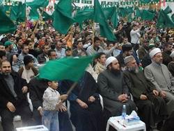 Lübnan Cemaati İslamisi Kendini Yeniliyor