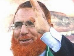 Kudüs Milletvekili Ebu Tayr Gözaltına Alındı