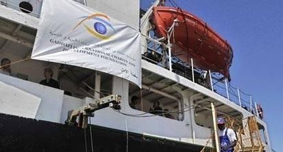 Libyanın Yardım Gemisi Mısırda