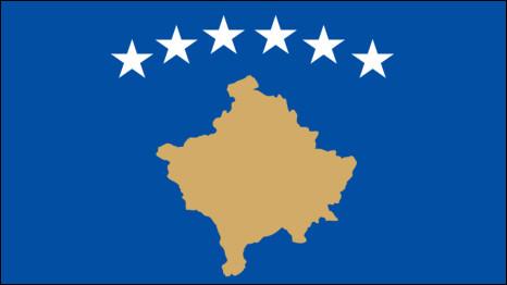 Laheye Göre Kosovanın Bağımsızlığı Meşru
