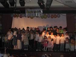Özgür Çocuk Kulübü Yaz Okulu Sona Erdi!