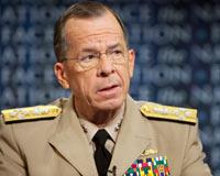 ABDli Komutan: İrana Saldırı Planımız Hazır