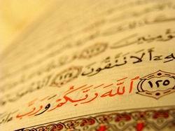 İngiltere'de Her Yıl 5200 Kişi Müslüman Oluyor