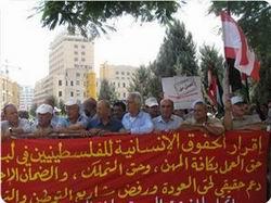 Lübnan, Filistinli Mültecilerin Tüm Haklarını Vermeli!
