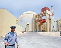 İranın İlk Nükleer Santrali Aktif