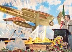 İran, Uzun Menzilli Savaş Uçağı Yaptı