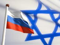 İsrail ve Rusyadan Askerî İşbirliği Anlaşması