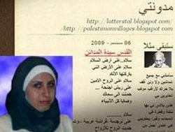 Kudüsü Övdü Suriye'de Kayıp Oldu