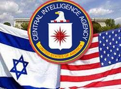 Hizbullah CIAdeki İsimleri Açıkladı