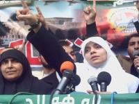 Filistinli Kadınlardan Müslümanlara Çağrı