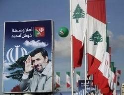 Ahmedinejad Lübnanda İsraili Taşlayacak!