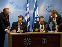 İsrail-Yunanistan Ortak Bakanlar Kurulu