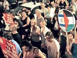 İsrail'de Irkçı Sadakat Yasasına Protesto
