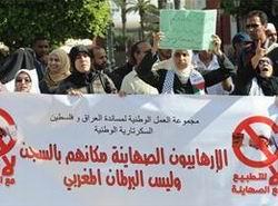 Fas'ta Hükümet Karşıtı Gösterilerde 5 Kişi Öldü