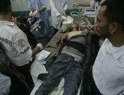 Gazzeli 2 Kardeş Bayramda Şehit Edildi