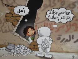 Naci el Ali Karikatür Yarışmasında Sonuçlar Belli Oldu