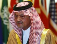 Riyad, Hizbullaha Karşı NATOdan Yardım İstedi