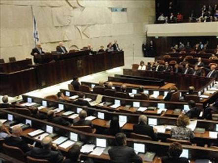 İsrail Meclisindeki Arap Vekillere Tehdit