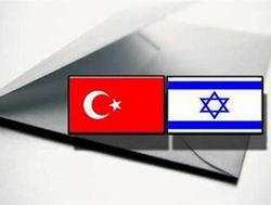 Türkiye-İsrail Arasında Yeni Gerginlik