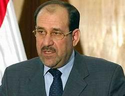 Maliki: Türkiye, Bölgeye Felaket Getirmek İstiyor