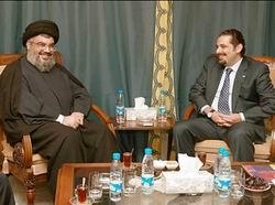 Hizbullah Rest Çekti; Hükümet Düştü!