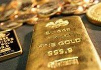 Diktatörün Eşi, 1.5 Ton Altınla Kaçmış!