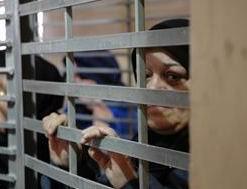 Kudüs ve Batı Şeria'da 1.103 Filistinli Gözaltına Alındı