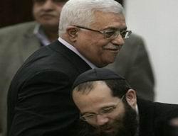 Hamas ve İhvandan Abbas Yönetimine Tepki