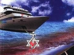 """Kanal2: """"İsrail, Özgürlük Filosu'na İzin Verebilir!"""""""
