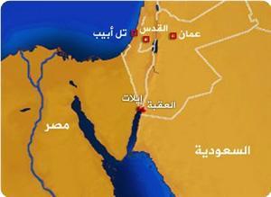Mısır'ın Sina'daki Askeri Gücünü Artırmasına Onay
