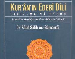 Kur'ân'ın Edebî Dili