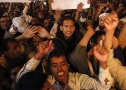 Yemende Halk Salihin İstifasını İstiyor!