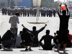 Bahreynde Protestoculara Büyük Operasyon