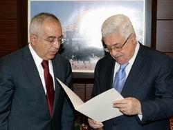 Mısır Devrimi Ramallah'ı da Sarsıyor!