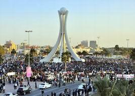 Bahreynde 5 Kişi Hayatını Kaybetti!