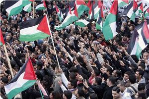 Ramallah'ta ABD Karşıtı Gösteri