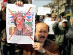 Libya ve Bahreyn'deki Katliamlar Bugün Taksim'de Protesto Edilecek