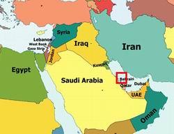 Bahreynde Muhalifler Cumhuriyet İstedi